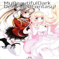Amagi Brilliant Park dj - My Beautiful Dark Deranged Fantasy!