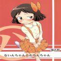 Nain-chan and Ochin-chan