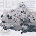Kantai Collection dj - Shinkaiseikan Hokuchuukuu
