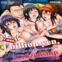 I Won 1 billion yen, so I bought an Impregnation Citizenship