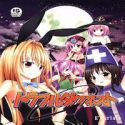 To Love-Ru dj - Trouble Duct Nest