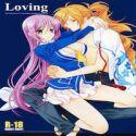Harukanaru Jikuu no Naka de dj - Loving
