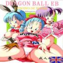 Dragon Ball dj - Dragon Ball EB