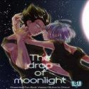 Dragon Ball dj - The Drop of Moonlight