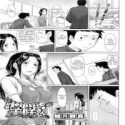Help Me! Misaki-san ~Chapter My Misaki-san~