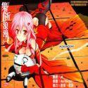 Guilty Crown dj - Romance of Shuu and Inori
