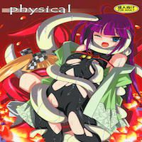 7th Dragon dj - Physical