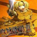 Pumpkin Scissors dj - Siege Assault Preparations!