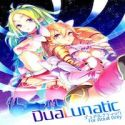 Fire Emblem dj - DuaLunatic