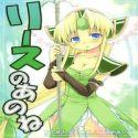 Seiken Densetsu 3 dj - Riesz no Anone