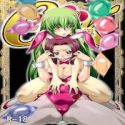 Code Geass dj - C2lemon@K