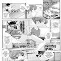 Mou Ikuchu Neru to Natsuyasumi!