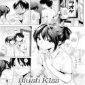 Blush Kiss