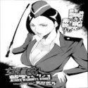 Warden Washimiya Haruko [Scat]