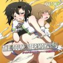 The Idolm@ster dj - The iDOLM@STER MOHAERU
