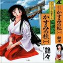Kasumi no Mori