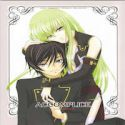 Code Geass dj - ACCOMPLICE