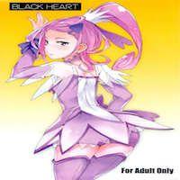 Dokidoki! Precure dj - Black Heart