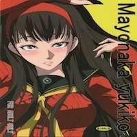Persona 4 dj - Mayonaka Yukiko
