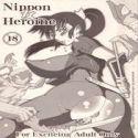Nippon Onna Heroine [Scat]