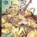 Dragon's Crown dj - Dragon And