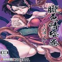 Oboro Muramasa dj - Oboro Shikijou Emaki