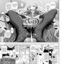 Doll -Pygmalion no Eve-