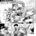 Hana ni Madowasareshi Mono