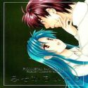 Full Metal Panic dj - The Two Who Fall in Love at First Sight