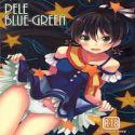 The Idolm@ster dj - PELE BLUE GREEN