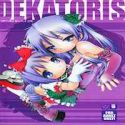 Lucky Star dj - DEKATORIS