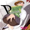 Persona 4 dj - Paranoia