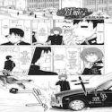Under Yamato's Care