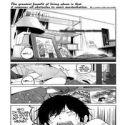 Ayana to Keisuke