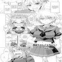 Senran Kagura dj - Miyabi-chan's Image Change! [Ecchi]
