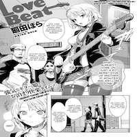 Love Beat (KAIDA Bora)