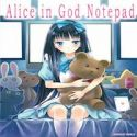 Kami-sama no Memochou dj - Alice in God Notepad