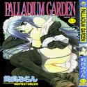 Palladium Garden