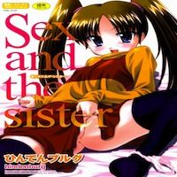 Sex and the Sister