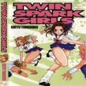 Twin Spark Girls